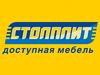 СТОЛПЛИТ ХОУМ магазин Волгоград