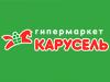 КАРУСЕЛЬ гипермаркет Волгоград