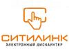 СИТИЛИНК магазин Волгоград