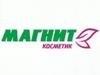 МАГНИТ КОСМЕТИК магазин Волгоград