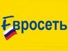 ЕВРОСЕТЬ магазин Волгоград
