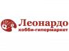 ЛЕОНАРДО магазин Волгоград