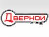 ДВЕРНОЙ магазин Волгоград