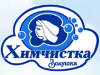 ЗОЛУШКА, химчистка Волгоград