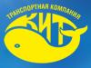 КИТ, транспортная компания Волгоград