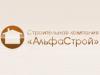 АЛЬФАСТРОЙ, ремонтно-строительная компания Волгоград