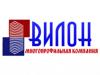 ВИЛОН, многопрофильная компания Волгоград