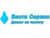 ВЕСТА СЕРВИС, клининговая компания Волгоград