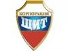 ЩИТ, охранно-правовая корпорация Волгоград