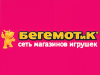 БЕГЕМОТиК магазин Волгоград