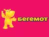 БЕГЕМОТ магазин Волгоград