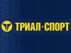 ТРИАЛ СПОРТ спортивный магазин Волгоград