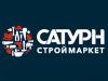 САТУРН магазин Волгоград