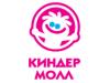 КИНДЕР МОЛЛ торговый центр Волгоград