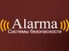 АЛАРМА, торгово-монтажная компания Волгоград