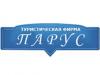 ПАРУС, туристическая фирма Волгоград