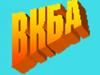 ВКБА Волжское кадровое бизнес агентство Волгоград