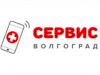 АРТ-СЕРВИС, сервисный центр Волгоград