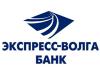ЭКСПРЕСС-ВОЛГА, банк Волгоград
