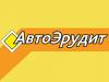 АВТОЭРУДИТ, авто юрист Волгоград