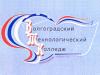 ВТК Волгоградский технологический колледж Волгоград