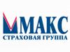 МАКС, страховая компания Волгоград
