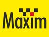МАКСИМ, служба заказа такси Волгоград