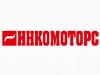 ИНКОМОТОРС, торгово-сервисная компания Волгоград