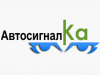 АВТОСИГНАЛ-КА, автосервис Волгоград