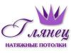 ГЛЯНЕЦ, торгово-монтажная компания Волгоград
