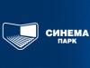 СИНЕМА ПАРК, кинотеатр Волгоград