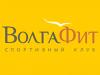 ВОЛГАФИТ, спортивный клуб Волгоград