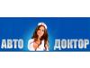 АВТОДОКТОР, сеть магазинов Волгоград