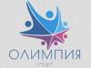 ОЛИМПИЯ, спортивный комплекс Волгоград