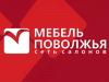 МЕБЕЛЬ ПОВОЛЖЬЯ магазин Волгоград