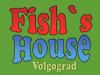 Fish`s House аквариумный салон Волгоград
