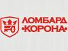 КОРОНА ломбард Волгоград