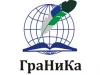 ГРАНИКА книжный магазин Волгоград