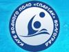 СПАРТАК-ВОЛГОГРАД спортивный центр Волгоград