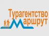 МАРШРУТ турагентство Волгоград