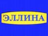 ЭЛЛИНА магазин одежды Волгоград