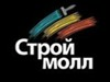 СТРОЙМОЛЛ торговый комплекс Волгоград